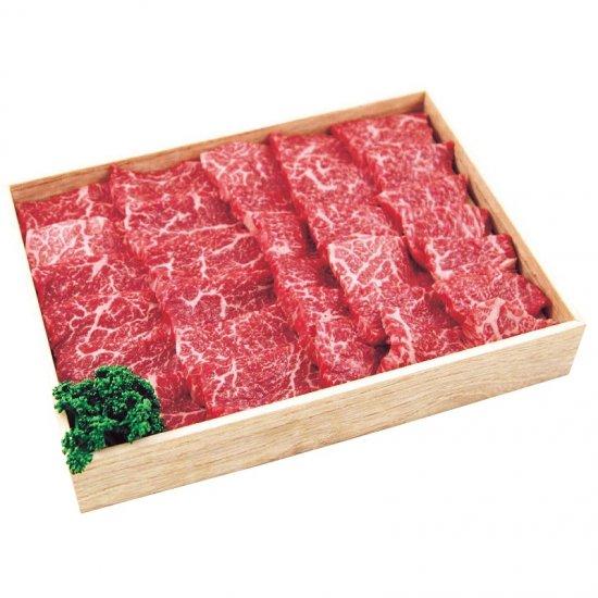 TR-4但馬和牛(兵庫県産)赤身焼肉用 1kg【送料無料】0222
