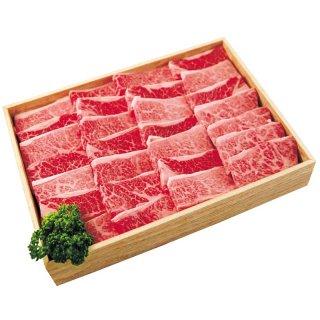 但馬和牛(兵庫県産)アミ焼き用 1kg【送料無料】0222