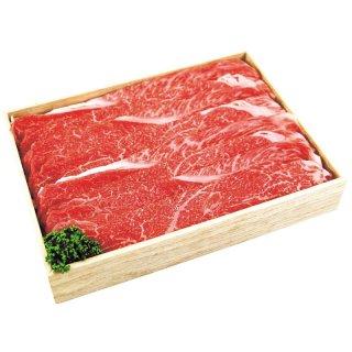 但馬和牛(兵庫県産)モモスライス 1kg【送料無料】0222