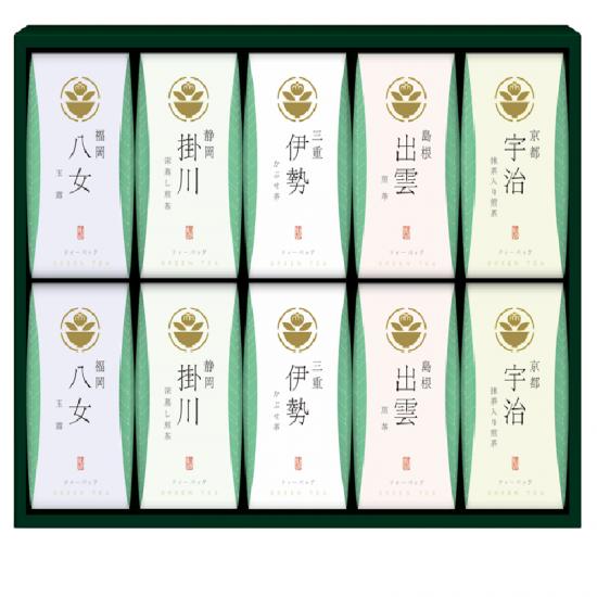 TB-50茶の国めぐり 茶水詮 緑茶ティーバッグ詰合せ TB-50 4141