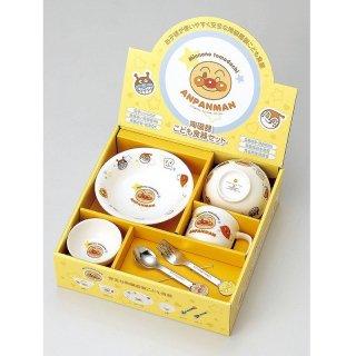 アンパンマン お子様食器ギフトセットM 074740 1401