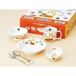 ミッフィー お子様食器ギフトセットM 220740 1401