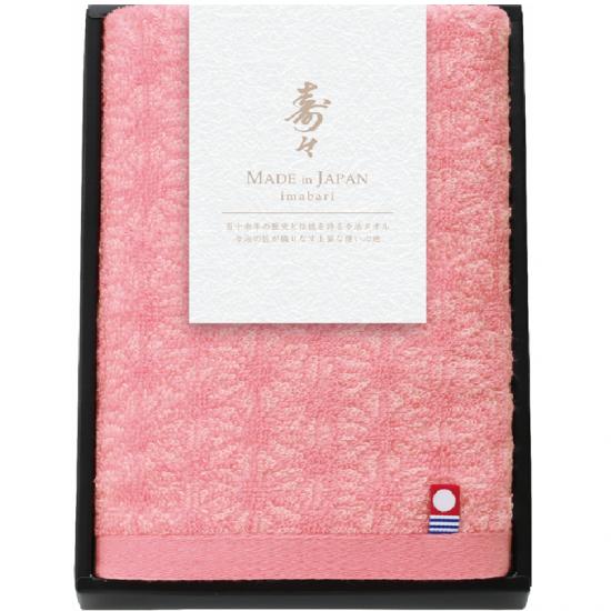 60305寿々(じゅじゅ)紅白タオルセット(紅)60305 0091