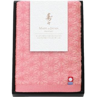 寿々(じゅじゅ)紅白タオルセット(紅)60305 0091