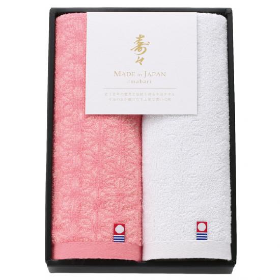 60310寿々(じゅじゅ)紅白タオルセット 60310 0091