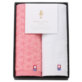 寿々(じゅじゅ)紅白タオルセット 60310 0091