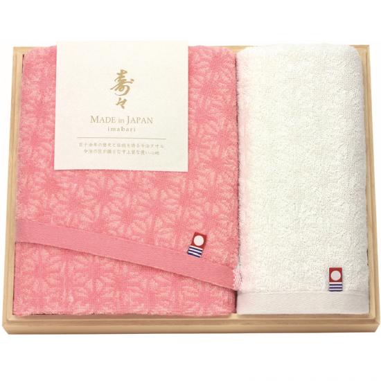 60315寿々(じゅじゅ)木箱入り紅白タオルセット 60315 0091