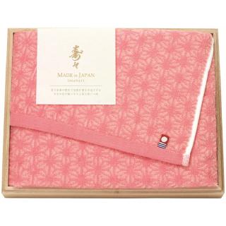 寿々(じゅじゅ)木箱入り紅白タオルセット(紅)60325 0091
