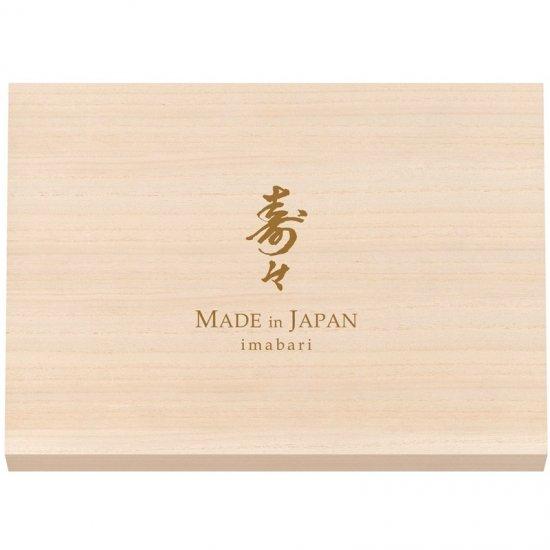 60341寿々(じゅじゅ)木箱入り紅白タオルセット 60341 0091
