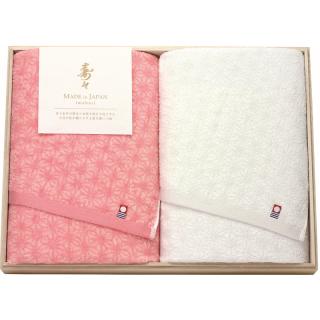 寿々(じゅじゅ)木箱入り紅白タオルセット 60350 0091