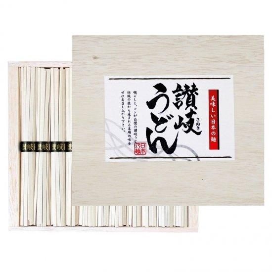 AKW-20讃岐うどん(木箱入り)AKW-20 0035
