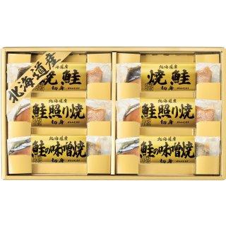 【送料無料】北海道 鮭三昧 2673-30 0771