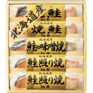 【送料無料】北海道 鮭三昧 2672-25 0771