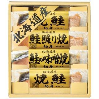 【送料無料】北海道 鮭三昧 2671-20 0771