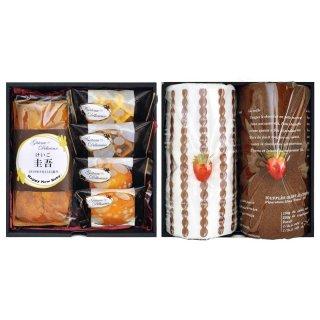 ガトー・デリシュー 焼き菓子詰合せ&ケーキタオル NYU-25F【お名入れ】0051