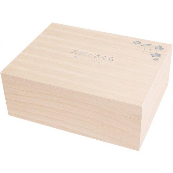 62010今治 天使のさくら 日本製 愛媛今治 木箱入タオルセット 62010 0091
