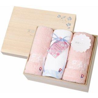 今治 天使のさくら 日本製 愛媛今治 木箱入タオルセット 62050 0091