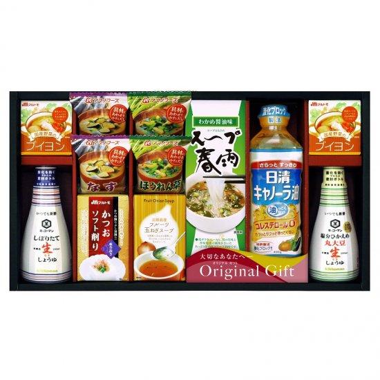 BR-50【送料無料】キッコーマン&アマノフーズ食品アソート BR-50 0051