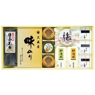 【送料無料】【25%OFF】香味彩々 NK-60F 0051
