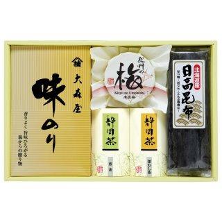 【送料無料】香味彩々 NK-30 0051