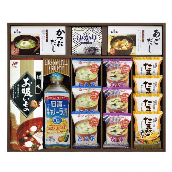 VH-50【送料無料】バラエティ食品セット VH-50 0051