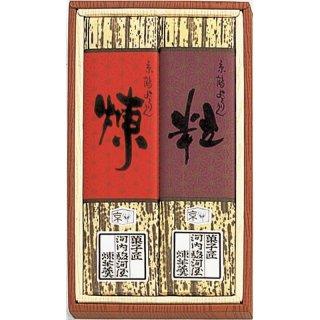 河内駿河屋 京鶴ようかん K-10 1691