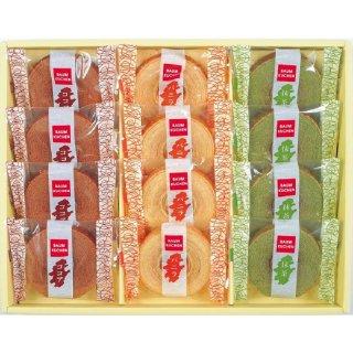 金城製菓 バームクーヘン 12個入り KB-10 1324