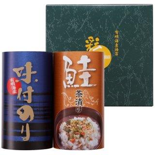 【送料無料】お茶漬け・有明海産味付海苔詰合せ「和の宴」ON-AO 2661