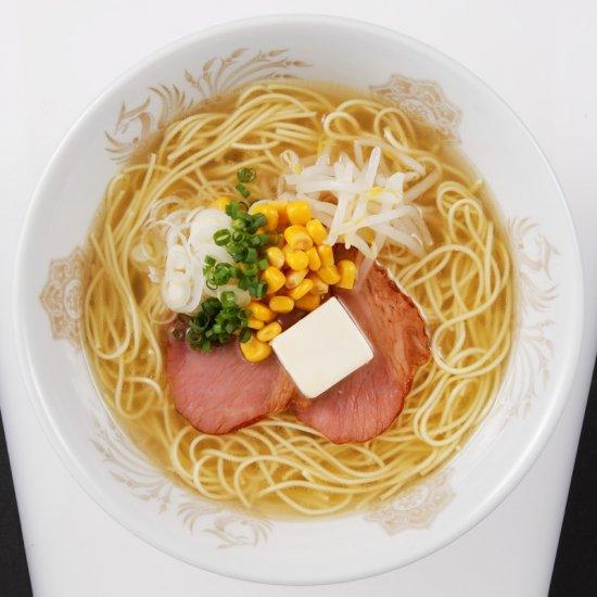 UM-AE【送料無料】福山製麺所「旨麺」4食(磯紫菜付き)UM-AE 2661