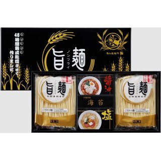 【送料無料】福山製麺所「旨麺」4食(磯紫菜付き)UM-AE 2661