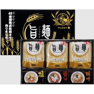 【送料無料】福山製麺所「旨麺」6食 UM-BO 2661