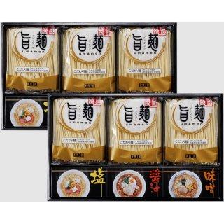 【送料無料】福山製麺所「旨麺」12食 UM-DO 2661