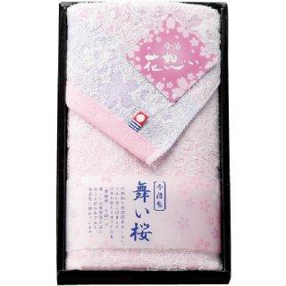 花想い/舞い桜 F/T1P HND-8010 6991