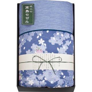 素材の匠 近江高島ちぢみ 肌布団 WAT-10003 6801