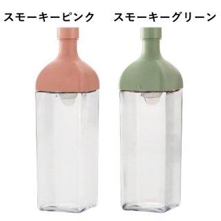 ハリオ カークボトル1.2L KAB-120 0045