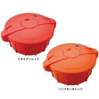 マイヤー 電子レンジ圧力鍋2.3L MPC-2.3 0045