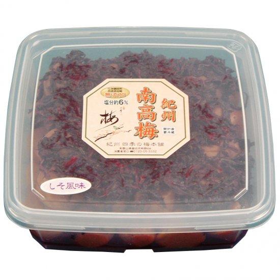 【送料無料】紀州南高梅 しそ風味1kg  塩分6% 5821