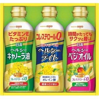 日清オイリオ バラエティオイルセット OP-15 0045