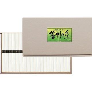 【送料無料】【30%OFF】播州の糸 素麺 20束 BOL【数量限定】0035