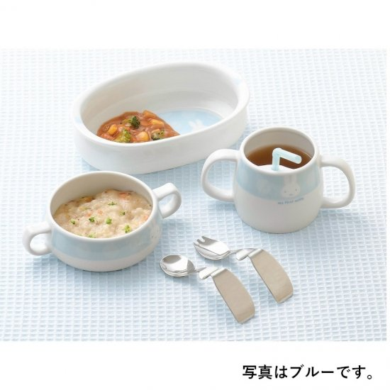 407753my First miffy ベビー食器セット(ピンク)407753 1401