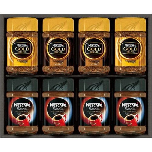 N50-XN【送料無料】【20%OFF】ネスカフェ レギュラーソリュブルコーヒー N50-XN【数量限定】4851