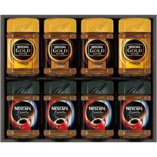 【送料無料】【20%OFF】ネスカフェ レギュラーソリュブルコーヒー N50-XN【数量限定】4851