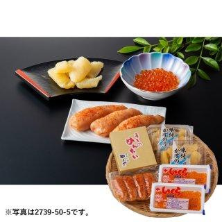 北海道いくらとやまや明太子・味付け数の子詰合せ 2737-35-5【送料無料】0771
