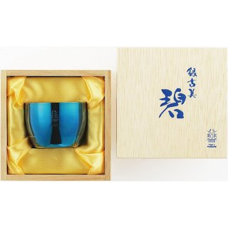 """Made in TSUBAME """"碧""""銀古美(ぎんふるみ)ぐい飲み AO-01 4240"""