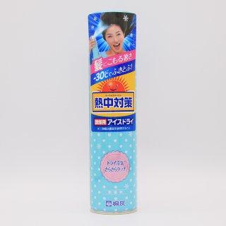 桐灰化学 熱中症対策頭部用アイスドライ158g 0035