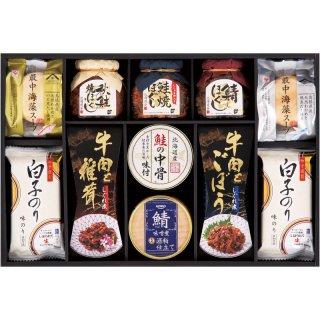 【夏ギフト】牛肉しぐれ煮&和の食卓バラエティギフト Y-50 4851