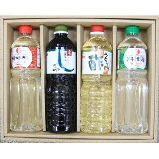調味料バラエティセット K-1149-14 0001