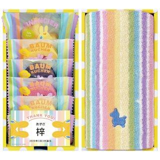 ロディ スイーツ&タオル詰合せBOX RTY-15【お名入れ】0051