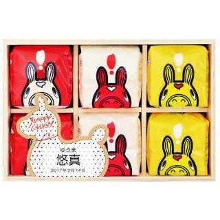 ロディ お米食べ比べ木箱入りセット RJR-50【お名入れ】0051