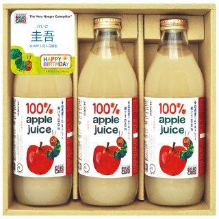 はらぺこあおむし 青森県産りんごジュース WAH-30【お名入れ】0051
